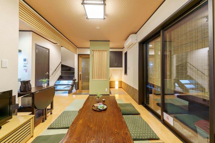 YADOYA Torigoe Japanese style house Akihabara Ueno