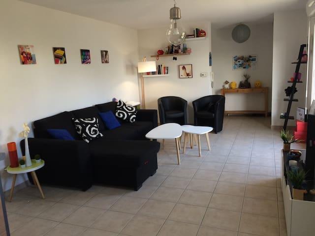 Bel appartement avec terrasse sud - Quimper - Lägenhet