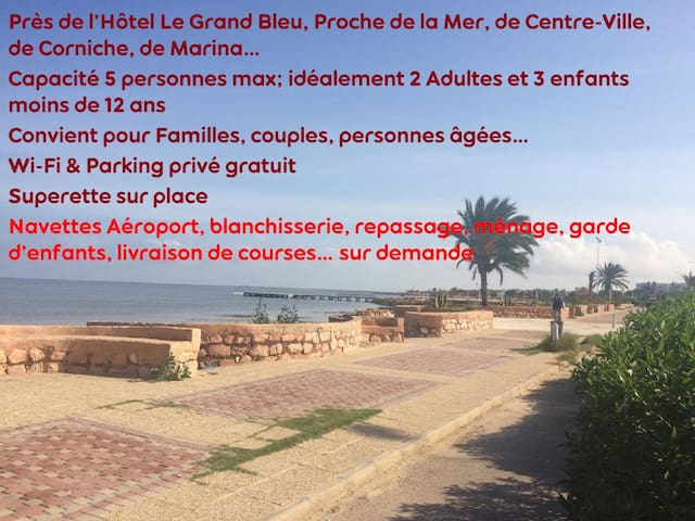 Appartement Jerba la douce