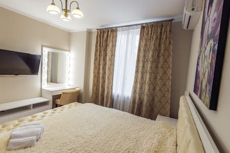 Quiet and comfortable, apartment in the center.