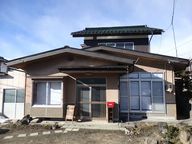 GuestHouse.燈(tou)ーAzumino in Naganoー*private room*