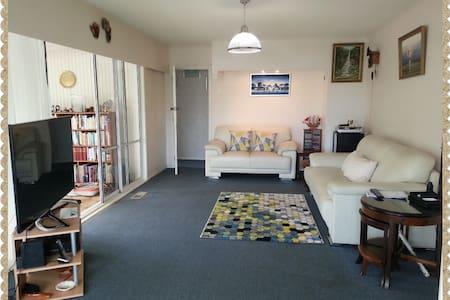 Single room, peaceful, bright, spacious. - Hamilton - Talo