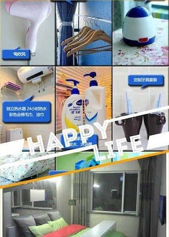 全新精品公寓桃源居智能家居房