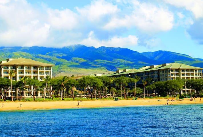 Lower RateWestin Maui Ocean Villas - Lahaina - Villa