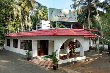 Sri Anandan Residency - Guruvayur - Bed & Breakfast