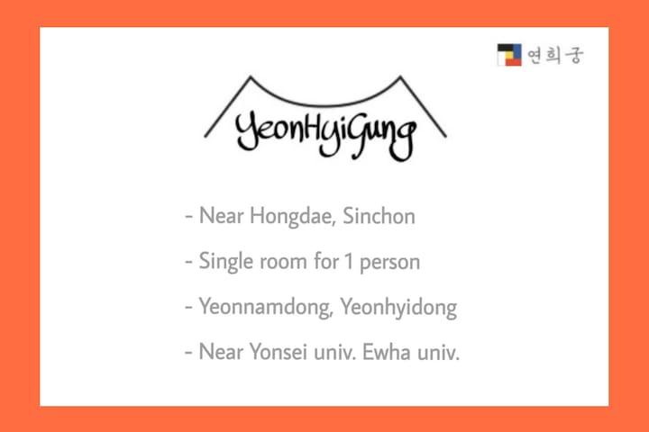 (Near Hongdae, Sinchon) Yeonhui house_B107