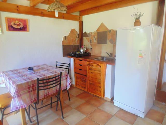 EcoApart (Aparts y habitaciones) - Córdoba - Wohnung