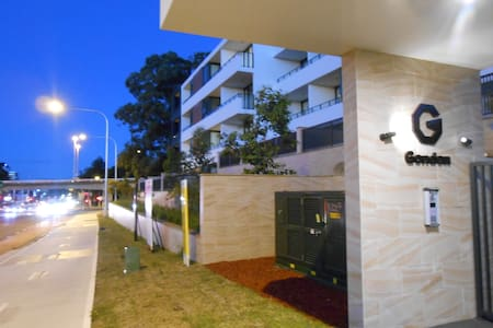 New townhouse at Macquarie Park - Reihenhaus