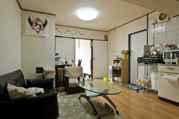 3 station away from Shinjuku station!!All private! - Nakano-ku - Departamento