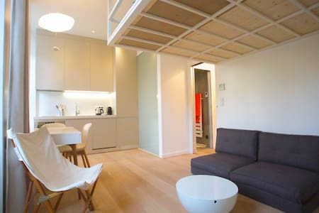 Modern and stylish studio nearby city center - Apartment