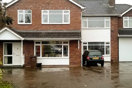 Private and comfortable double room in Solihull - Solihull