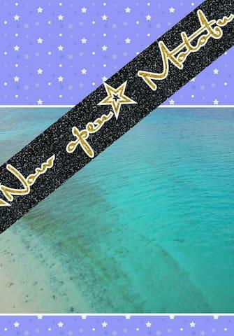 B&B美ら海水族館まで車で10分!! 沖縄の綺麗な海を満喫できます!! - Motobu-chō, Kunigami-gun - Wohnung