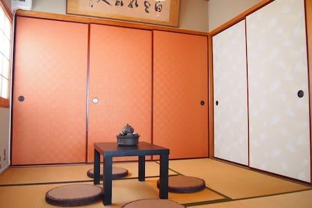 "Superior Japanese ""Wa""room in Best location & View - Sakyō-ku, Kyōto-shi"