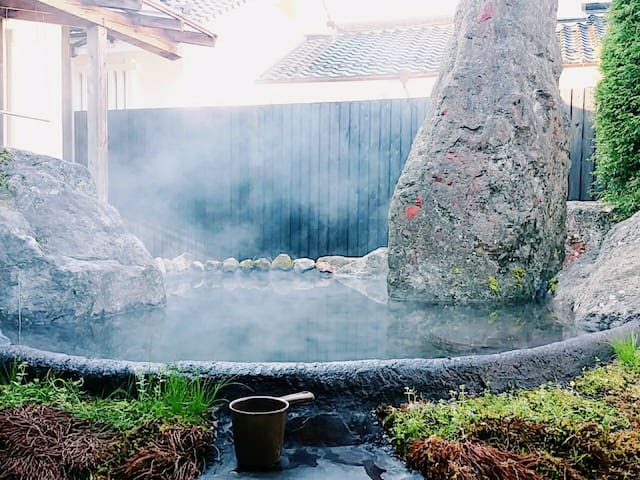 Outdoor Hot Spring for Free!!!! - Yufu-shi - House