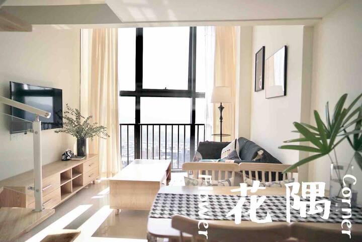 【花•隅】LOFT简约风公寓 可长租 带厨房 华侨城 顺峰山公园 湿地公园 清晖园 超棒风景