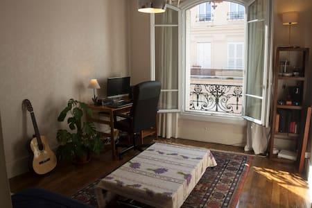 Cosy, sunny 3 rooms appartement near Paris - Montreuil - Apartemen