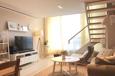 带露天庭院的loft两房豪华公寓(ps3、互联网智能投影、无线音响) - Xangai