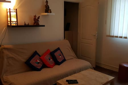 Nice Apartment Near Paris - Issy-les-Moulineaux