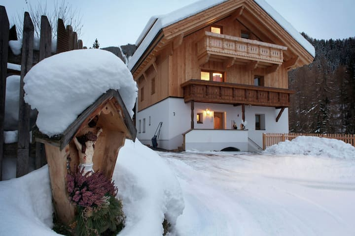 Cozy Apartment in Fendels near Ski Area