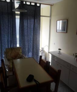 vacaciones de descanso - Bajamar - Wohnung