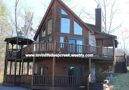 Lovin' Life Deep Creek - Luxury home w/ lake views - Oakland