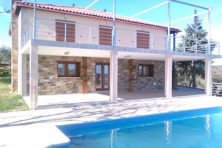 Casa das Argolas- Refúgio Encantado - Macedo de Cavaleiros