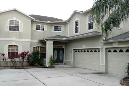 Huge Room. Great for 3, Perfect for 2, Bliss for 1 - Kissimmee - Ev