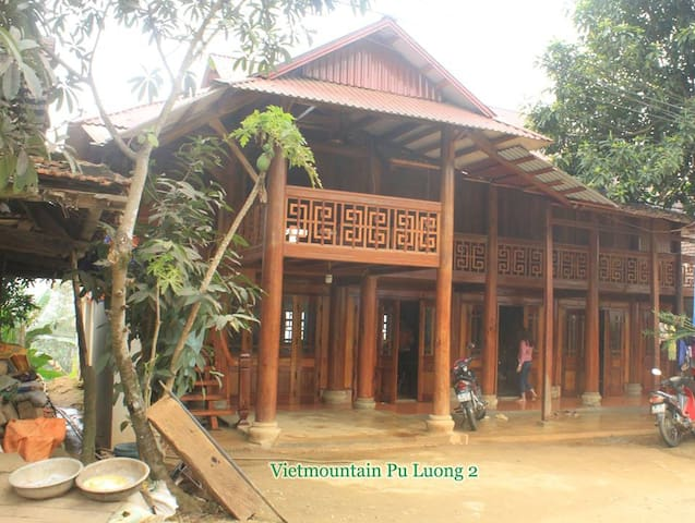 Vietmountain Pu Luong homestay (private room)