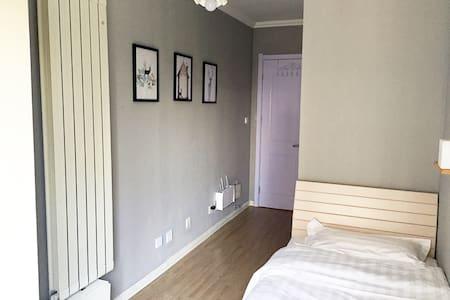 兰州安宁银滩桥阳光怡园高档小区布朗公寓四号房 - Lanzhou - Appartement