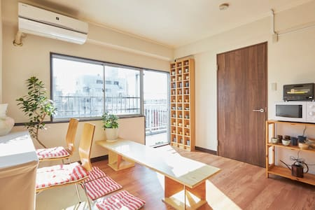 #D Enjoy Your Stay! with room mates - 足立区 - Apartamento