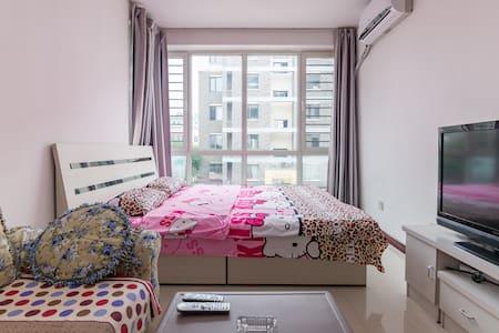 【山海假日】山海关景区老龙头天下第一关乐岛角山燕塞湖小两居 - Qinhuangdao Shi - Apartmen