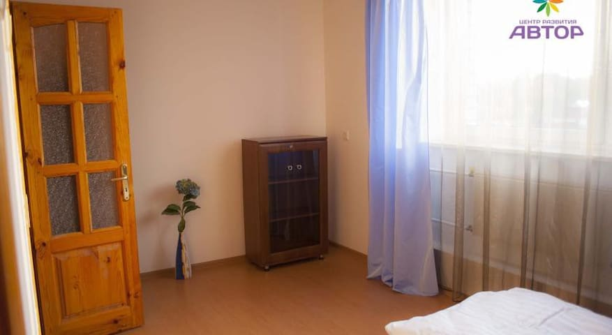 Villa Condra Guest House - Brest - Bed & Breakfast