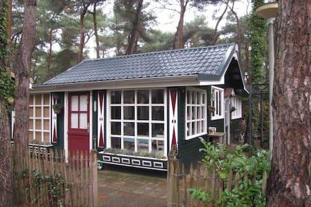 Les 4 Saisons.  Ons vakantiehuisje in Lommel.