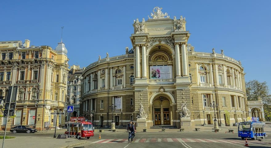 Guidebook for Odessa