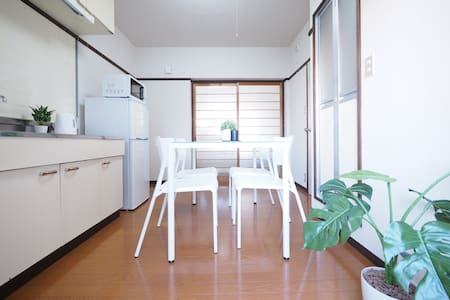 3min to Beppu station + Free parking & Mobile Wifi - Beppu - Pis