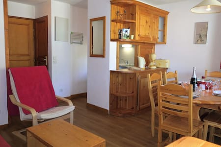 VAL D'ISERE  2 bedrooms flat for 6 people - Val-d'Isère - Apartamento