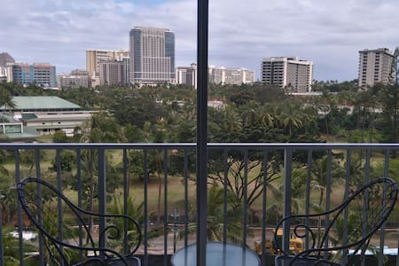 THE SECOND INTRO PRICE IN WAIKIKI - Honolulu - Apartment