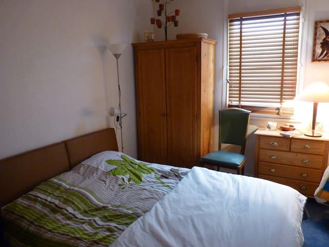 Une chambre cosy aux portes de Paris - Gentilly - Flat