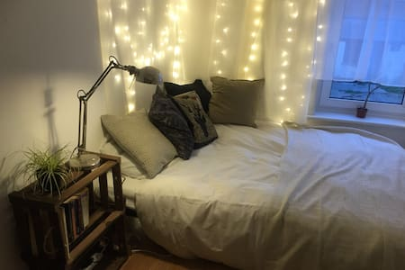 Cosy and stylish room short walk from city centre - Lincoln - Huis