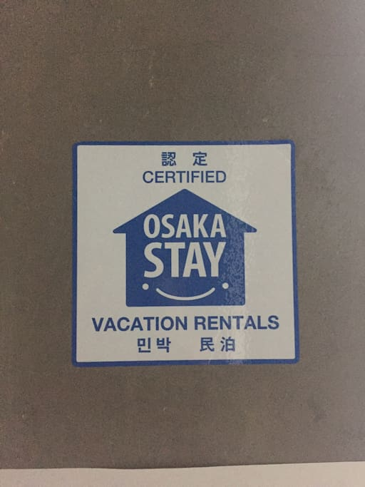 we are certified legal guesthouse 我们是合法民宿