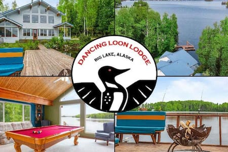 Dancing Loon: LAKEFRONT fun for Entire Family!