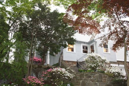 Private Family House, nicest NY suburb, Larchmont - Larchmont - 独立屋