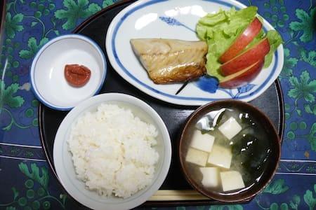 A real japanese experience, 15 minu - Nagasaki - Casa