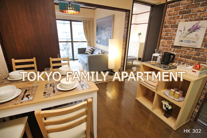 Shinjuku area -2 min to everything!!! 2 BedR. Apt. - Nakano - Apartment