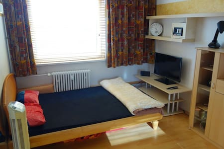 Nice room near trainstation 25min from Hamburg Hbf - Hamburg
