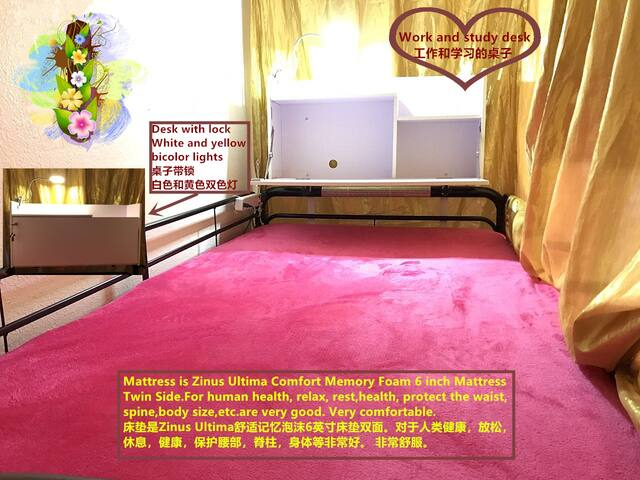 Only Available for Female's dormitory bed - I-(2)