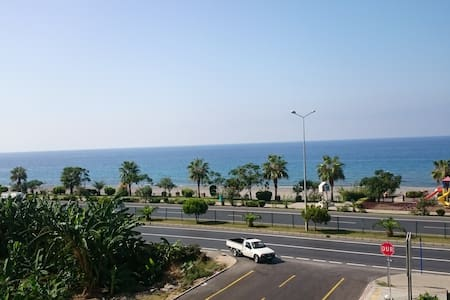 Alanya, Great nature and location