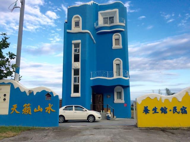 花蓮天籟山水海景民宿(2F三人房) - Fengbin Township