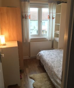 A single room to rent - Casa