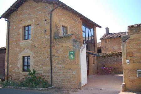 La Cadole du Beaujolais - Lacenas - 一軒家